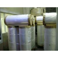 Buy cheap BOPP bag grade film clear for packing bags from wholesalers