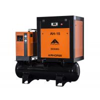 Buy cheap 7.5kw 10HP screw air compressor 220V  60HZ  8bar compressor refrigerated air dryer with 300L tank from wholesalers