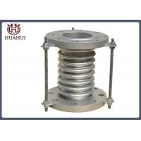 Buy cheap Flange Connection Metal Expansion Joints Ss304 , Stainless Steel Pipe Expansion Joint  from wholesalers