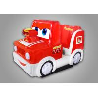 Buy cheap Interesting Design Kids Arcade Rides Coin Operated / Car Kiddie Ride from wholesalers