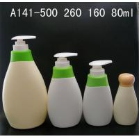 China Offer children shampoo bottle, Plastic shampoo PE bottle, PE Children Shower gel bottles on sale