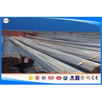 Buy cheap 817M40 / SNCM439 / 1.6565 Hot Rolled Steel Bar High Tensile Steel from wholesalers