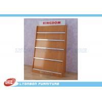 Buy cheap Shop MDF Magazine Display Rack from wholesalers