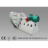 Buy cheap Induced Draft Dust Collector Fan Blower Cast Iron Industrial Centrifugal Fans from wholesalers