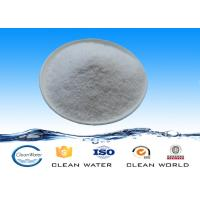 Buy cheap ISO Water soluble polymers for iron ore filtering , Polyacrylamide Water Treatment product