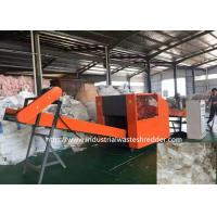 Buy cheap Lace Cloth Rag Cutting Machine Textile Fabric Recycling Shredder Crusher Twisted Knife from wholesalers