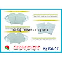 Buy cheap Dry Body Scrubber Wash Glove Mitts For Patient With Vitamin E from wholesalers