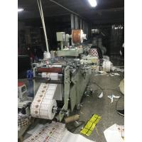 Buy cheap Export Preferred Envelope Die Cutting Machine Factory Produced Die Cut Machine for Vinyl Stickers from wholesalers