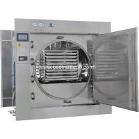 Buy cheap Automatic Swing Autoclave Steam Sterilizer , High Pressure Sterilizer BT-SYG from wholesalers