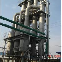 Buy cheap Large Size Multi Effect Evaporation Plant For Sodium Hydroxide Waste Liquid product