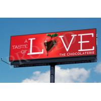 Buy cheap P8mm Outdoor advertising led display/led screen /rental led module high brightness from wholesalers