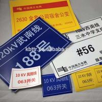 Buy cheap Reflective sheeting wide label printing for utility industry barcode label printer from wholesalers