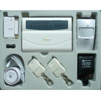 Buy cheap Hot Seller Intelligent wired and wireless compatible alarm control panel from wholesalers