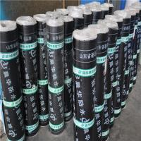 Buy cheap Torch APP modified bitumen waterproof membrane from wholesalers