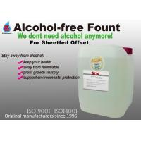 Buy cheap Environment Friendly Zero Alcohol Fountain Solution for Offset Printing Machine from wholesalers