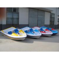 Buy cheap Electric boat from wholesalers