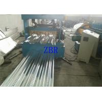 Buy cheap Small Roof Sheet Making Machine 6 Steps Metal Roll Forming Machinery product