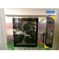 Buy cheap 380v Bakery Convection Oven Auto Steam Function With Heat Resistant Glass Door from wholesalers