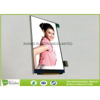 Buy cheap Office Appliance IPS LCD Module 5.0 Inch MIPI Interface 0.3mm Pin Pitch from wholesalers