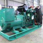 Buy cheap Yuchai Engine 720A 350KW Diesel Standby Generator from wholesalers