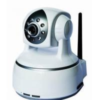 Buy cheap Home Surveillance WiFi Wireless Pan/Tilt Infrared Network IP Camera from wholesalers