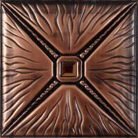 Buy cheap Special interior modern color home wall decoration decorative 3d wall panels from Wholesalers