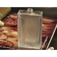 Custom Frosted Glass Perfume Bottles / Travel Refillable Perfume Bottles