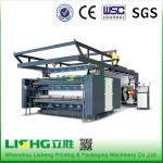 Buy cheap Multicolor Wide Web Printing Machine for PP Woven Sack,Non Woven Fabric Stack Type Flexographic Printing Machine from wholesalers