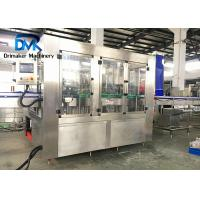 Buy cheap Stainless Steel Glass Bottle Filling Machine / Alcohol Filling Machine from wholesalers