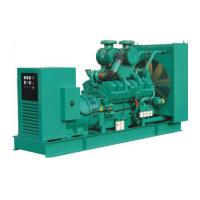 Buy cheap 50Hz Water cooled Laidong AC three phase Open type 55kw diesel generator from wholesalers