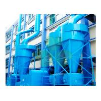 Buy cheap 1180m3/H Gas Volume Cyclone Dust Filter / Cyclone Sawdust Collector High Rigidity product