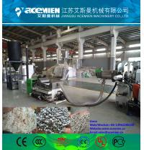 Buy cheap High quality plastic recycling granulation machine/granulator price/plastic granules machine from wholesalers