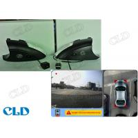 Buy cheap 360 Degree Vertical View Car Parking Cameras System Hd Dvr for Volkswagen Tiguan HD Cameras, 720P product