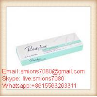 Buy cheap Plump Lip Dermal Cross Linked Hyaluronic Acid Filler 1ml Per Syringe Perlane from wholesalers