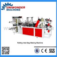 Buy cheap High Speed Double Layers Plastic Bag Making Machine from wholesalers