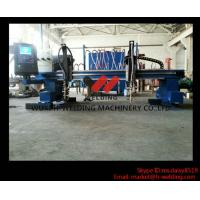 Buy cheap Metal Steel / Aluminum CNC Carbon Steel Cutting Machine 5m Rail Span And 15 Rail Length from wholesalers