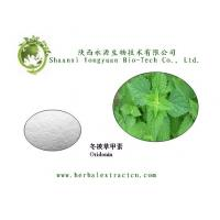 Buy cheap Natural Oridonin 98-99% HPLC, Rabdosia rubescens extract, CAS No.: 28957-04-2 from wholesalers