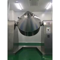 Buy cheap Conical Rotary Vacuum dryer with heating steam, hot water , conduct oil for drying powder product from wholesalers