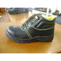 Buy cheap Safety Shoes (ABP1-5081) product