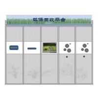 China Special OEM Outdoor Use Reverse Vending Machine Recycle plastic, metal, battery, cloth on sale