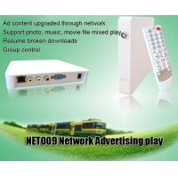 Buy cheap digital advertising player wifi/3g network control from server  with software from wholesalers