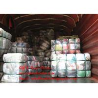 Buy cheap Almost new second-hand clothes package second-hand clothing order quantity 12 tons from wholesalers