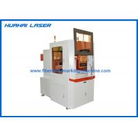 Buy cheap High Precision Dynamic CO2 Laser Marking Machine 180W 250W For Fabric Jeans Wedding Card from wholesalers