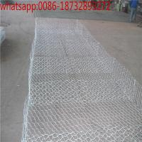 Buy cheap wire mesh rock wall/gabion wall retaining wall/box gabion/gabion rock cages/gabion baskets landscaping from wholesalers