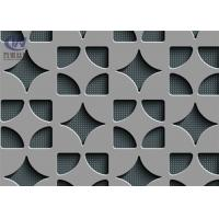 Buy cheap Aluminum Exterior Decorative Perforated Metal Screen , Decorative Expanded Metal from wholesalers