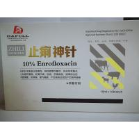 Buy cheap Antibacterial Enrofloxacin Injection Veterinary Light Yellow Clear Liquid 10ml 50ml from wholesalers