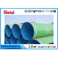 Buy cheap ERW HFW  Coated Steel Pipe High Temperature Epoxy Coating API Certification from wholesalers