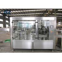 Buy cheap Completely Soft Drinks Soda Bottling Machine 3.8kw  Isobaric Filling from wholesalers