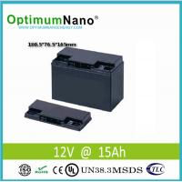Buy cheap Golf Trolley Lithium Deep Cycle Battery , Lifepo4 12V 15Ah Mobility Scooter Batteries from wholesalers