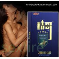 Buy cheap Natural Herbal Male Enhancement Pills For Longer Lasting Sexual Life from wholesalers